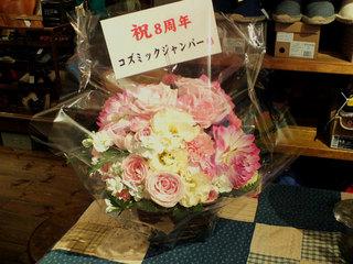 20141113flowers (1).jpg
