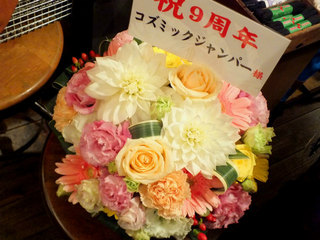 20151113flowers (3).jpg