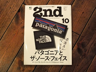 20160815magazine.jpg