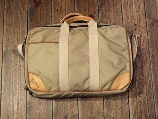 2018-08-10-briefcase (1).jpg
