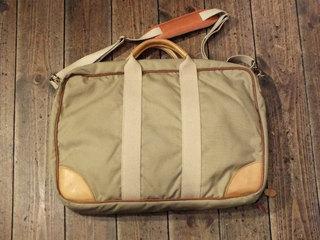 2018-08-10-briefcase (2).jpg