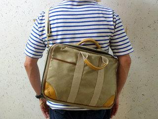 2018-08-10-briefcase (7).jpg