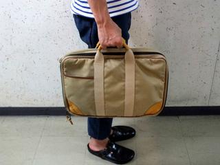 2018-08-10-briefcase (8).jpg