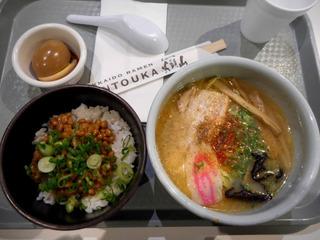 食事 (5).jpg