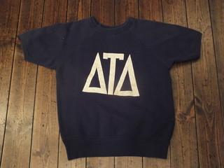 VintageSSSweatshirt2016-02-04 (1).JPG
