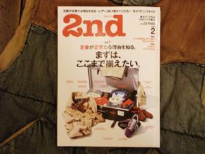 blog1610.jpg