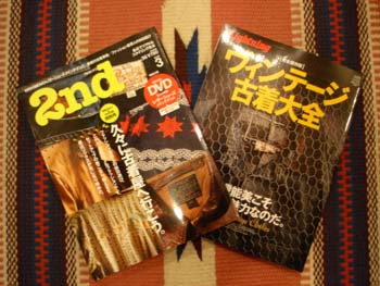 blog3640.jpg